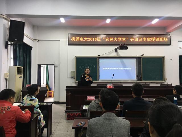 王英老师为学员讲电子商务平台操作3.JPG